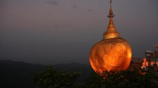 Mjanmas (Birmas) Ekspedīcija